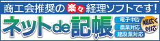 Banner_234_60_w